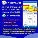 Mobile App Development – Spider Weaves Brings Best Christmas, 31st, and New Year Offer 2020 & 2021