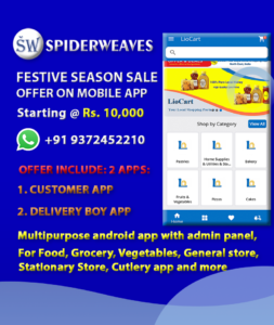 Mobile App Development - Spider Weaves Brings Best Christmas, 31st, and New Year Offer 2020 & 2021